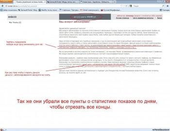 Media-Rich.Ru - Лохотрон