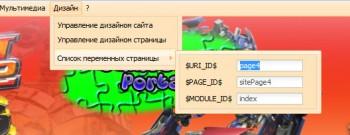 Борьба с дублями страниц на Ucoz с помощью rel=canonical