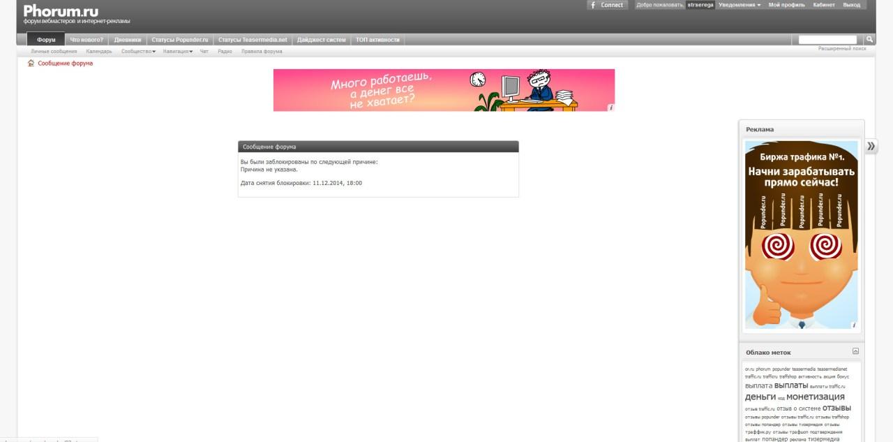 Фильмы онлайн смотреть   tushkan
