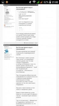 Форум партнёрки Popunder.ru, зачем он нужен?