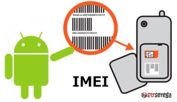 7770838-imei-android
