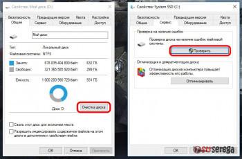 Как быстро удалить папку Windows.old